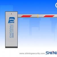 Cổng barrier tự động ST200 NEW